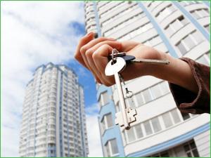 Получение ипотеки на квартиру в многоквартирном доме