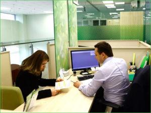 Студентка оформляет кредит на обучение в банке